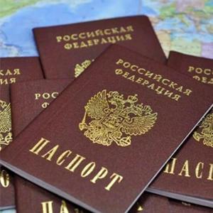 «Старая» Москва за МКАД или Подмосковье?  Сколько стоит столичная прописка