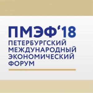 Российские города станут «умнее»