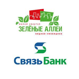 Связь-Банк аккредитовал корпус 2.5 в ЖК «Зеленые аллеи» по программе НИС для военнослужащих