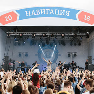 Ежегодные речные фестивали в Москве станут доброй традицией