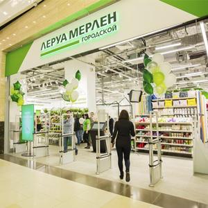 Леруа Мерлен открыл первый в России магазин городского формата в ТРЦ Columbus