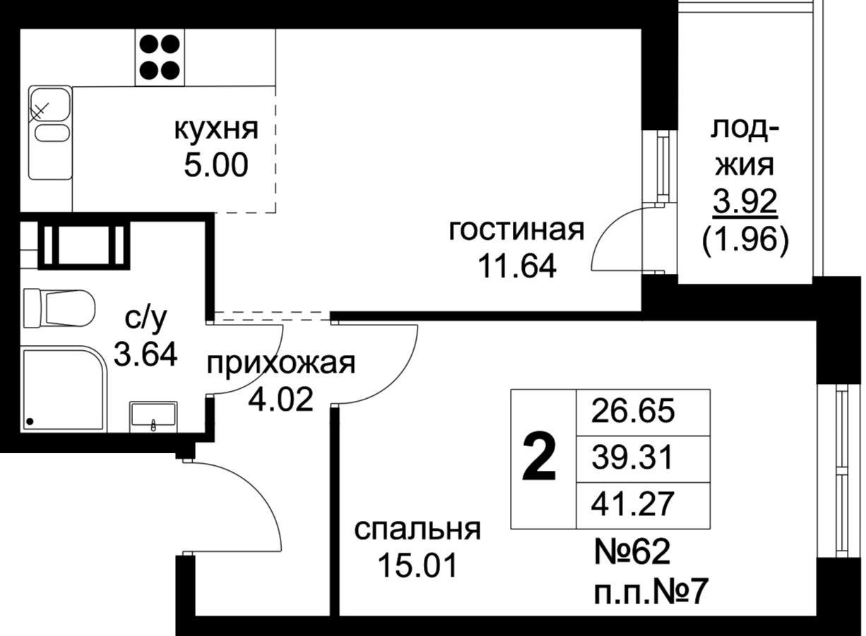 Планировки корпус 3