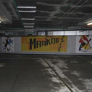 Старт продаж машино-мест и кладовок в ЖК «Маяковский»
